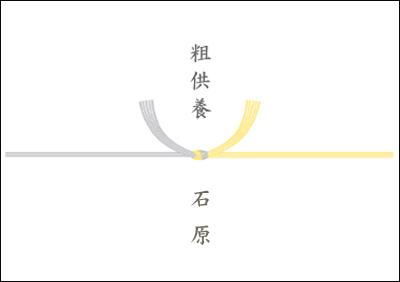 満 中陰 志 と は 【楽天市場】カタログギフト 香典返し
