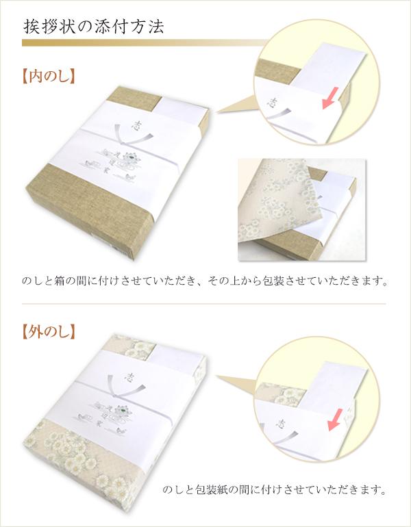 コロナ禍の文章 法事・法要用挨拶状(便箋タイプ-1)