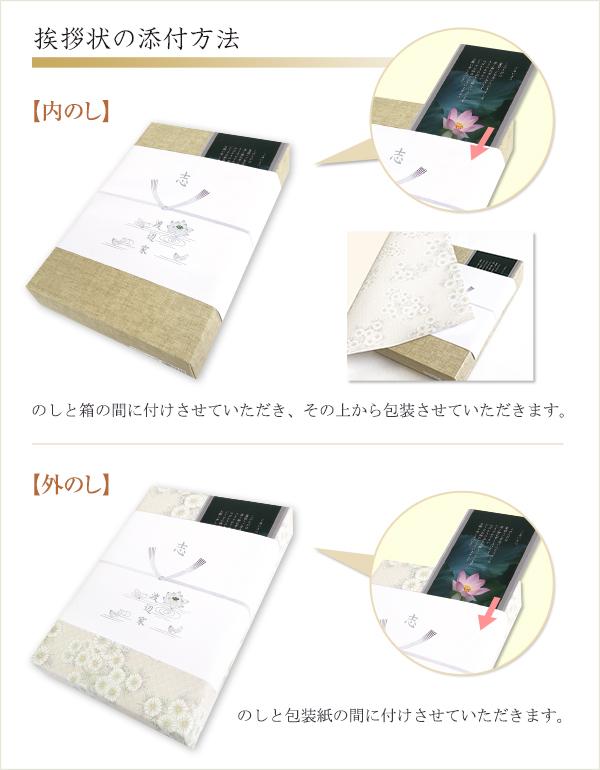 蓮柄・カードタイプ(香典返し用挨拶状)