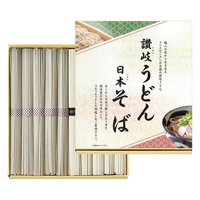 讃岐うどん・日本そば No.10 (返:3割) ※消費税・8%