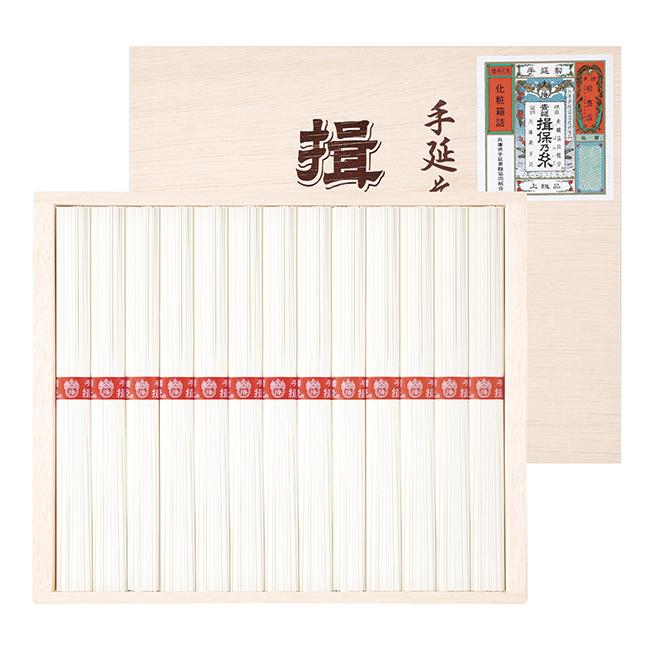 揖保乃糸 No.20 (返:3割) ※消費税・8%
