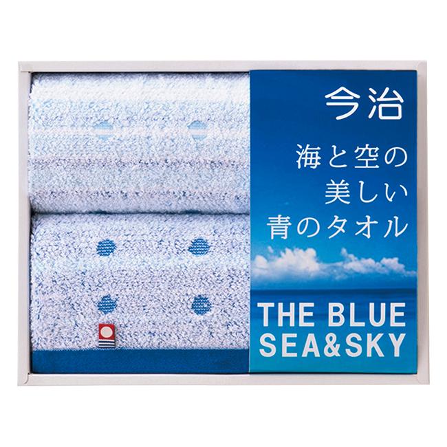 海と空の美しい青のタオルセット No.20 (返:3割)