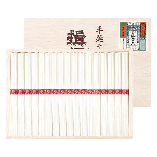 揖保乃糸 No.25 (返:3割) ※消費税・8%