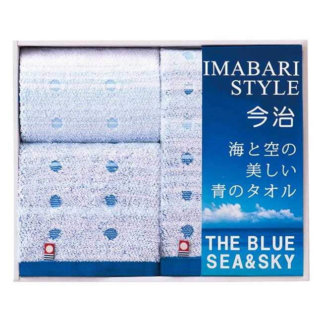 海と空の美しい青のタオルセット No.25 (返:3割)