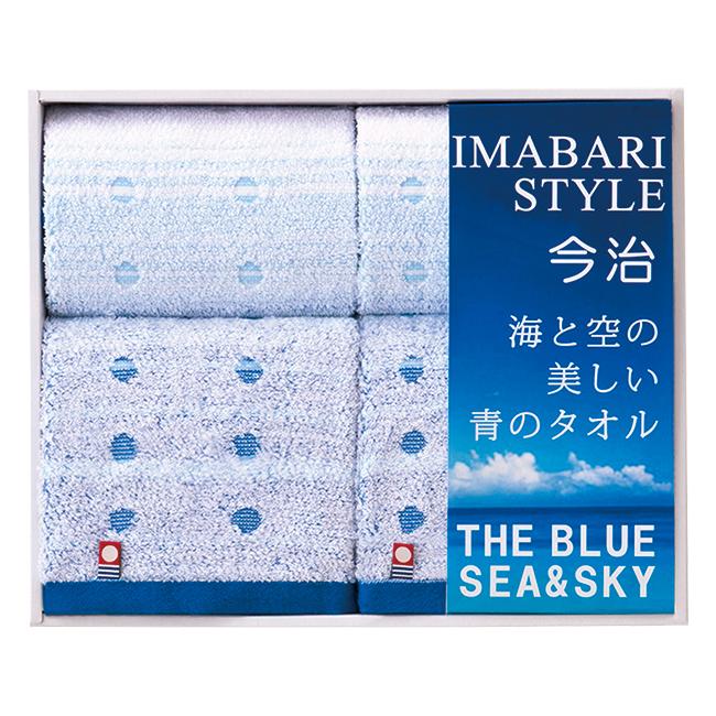 海と空の美しい青のタオルセット No.30 (返:3割)