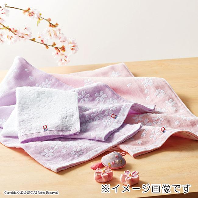 桜おり布 タオルセット No.50 (パープル)