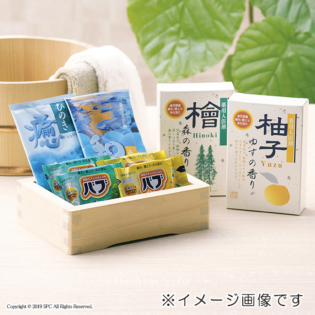 四季折々 薬用入浴剤セット No.10