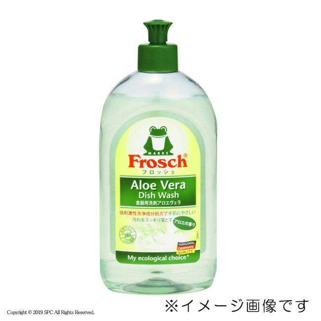 フロッシュ キッチン洗剤ギフト No.20