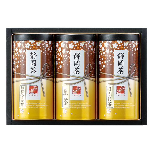 静岡茶詰合せ「茶倉」 No.30