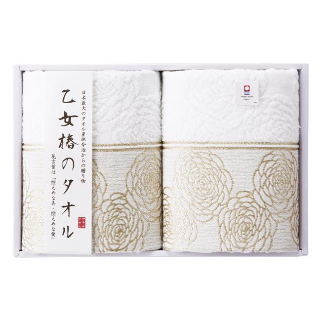 乙女椿のタオル フェイスタオル2枚セット No.20