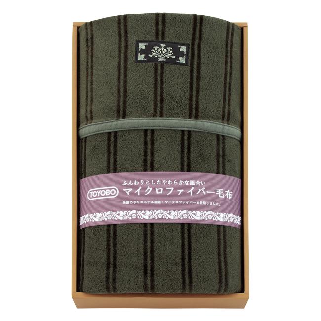 マイクロファイバー合わせ毛布1枚 No.50 (グリーン)