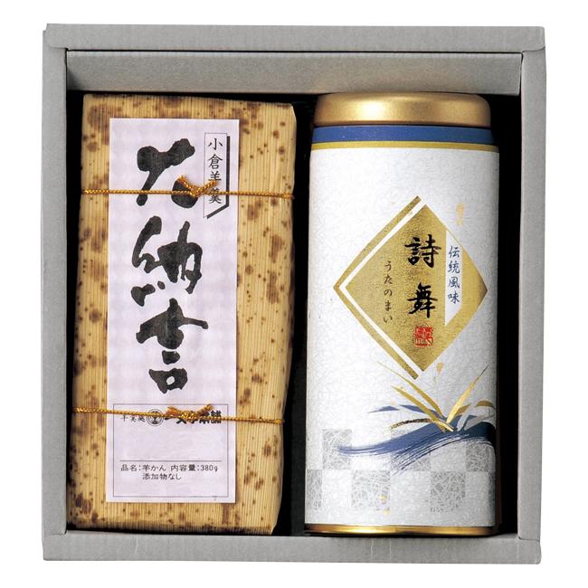 大納言羊羹・銘茶セット No.35 40%OFF