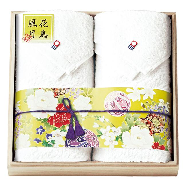 匠菴謹製 今治ブランド認定 国産フェイスタオル2P(木箱入り) No.30