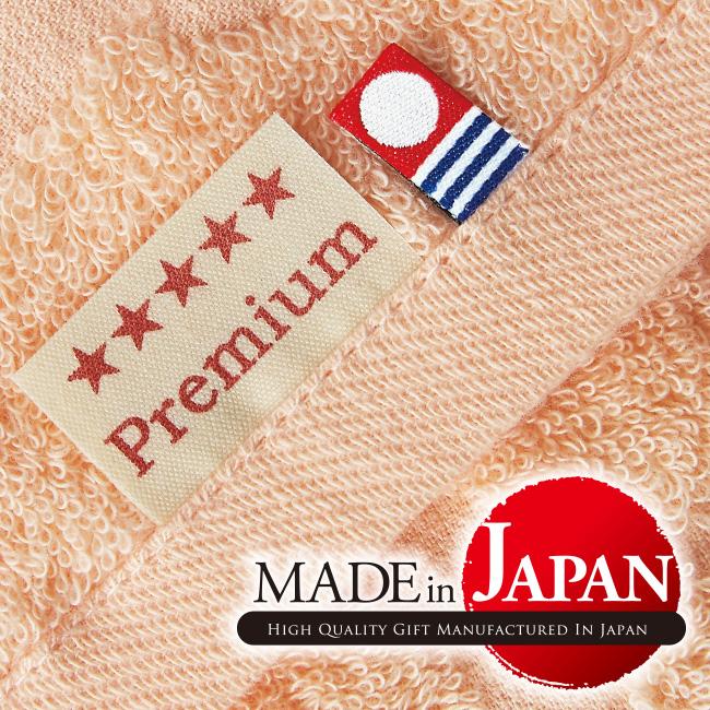 今治ブランド認定 Premium ホテルリゾート バスタオル No.35