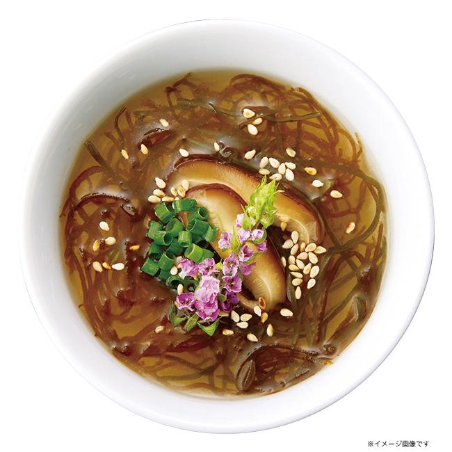 千莉菴 からだにやさしさ+ 国産フリーズドライ ほうおうスープ No.50