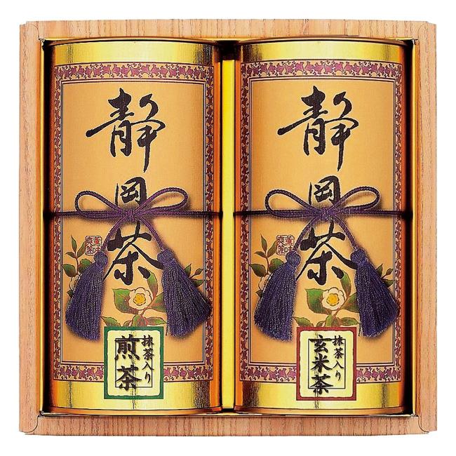 静岡銘茶詰合せ No.25