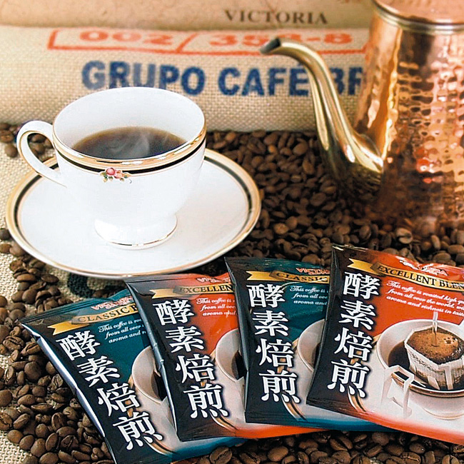 珈琲屋さんが作った 酵素焙煎ドリップコーヒーセット No.40