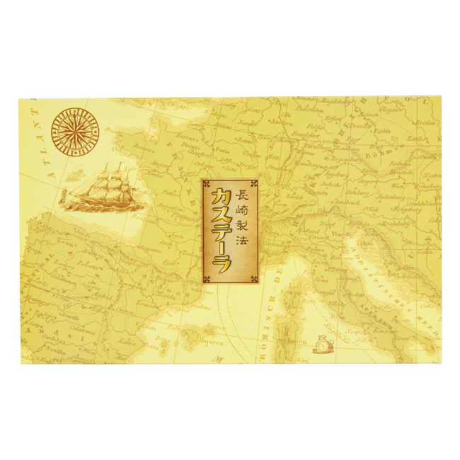 長崎製法カステーラ・緑茶詰合せ No.20