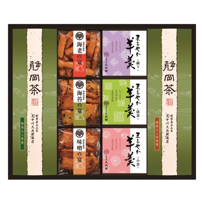 緑茶・あられ・羊かん詰合せ No.40