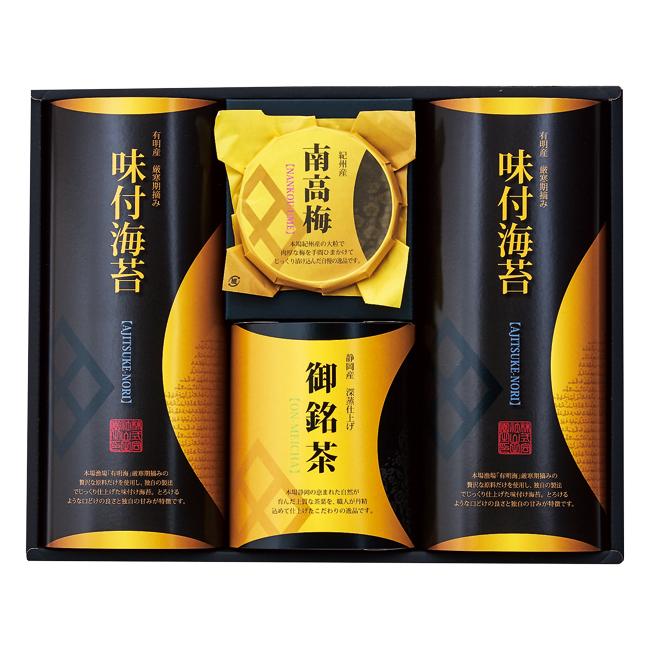 茶・海苔・南高梅詰め合わせ No.40