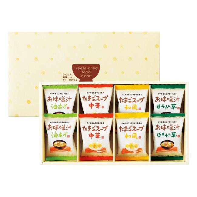 フリーズドライ「お味噌汁・スープ詰合せ」 No.20
