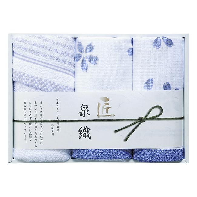 泉織 桜タオルセット No.20
