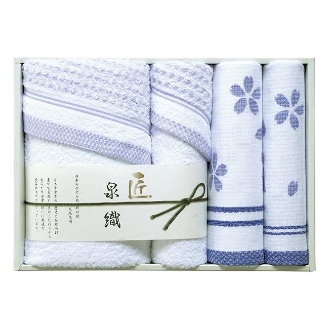 泉織 桜タオルセット No.40