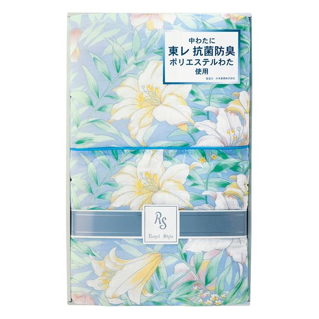 日本製 抗菌防臭わた入り肌布団 No.60