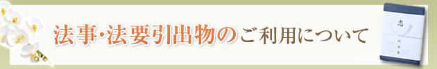 美味乃蔵詰合せ No.50 【格安35%OFF】