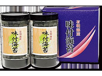 有明海産 味付海苔バラエティ No.10